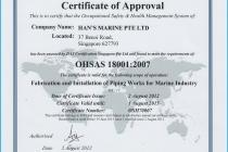 ohsas certificate 2007